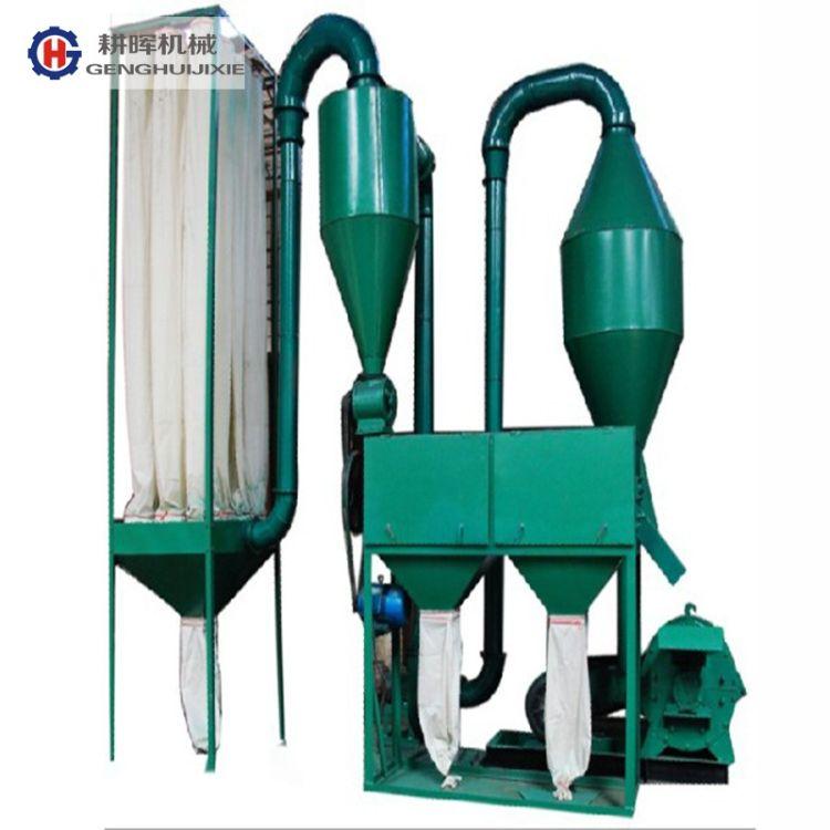 木粉生产机子 木粉加工设备 木粉加工机器