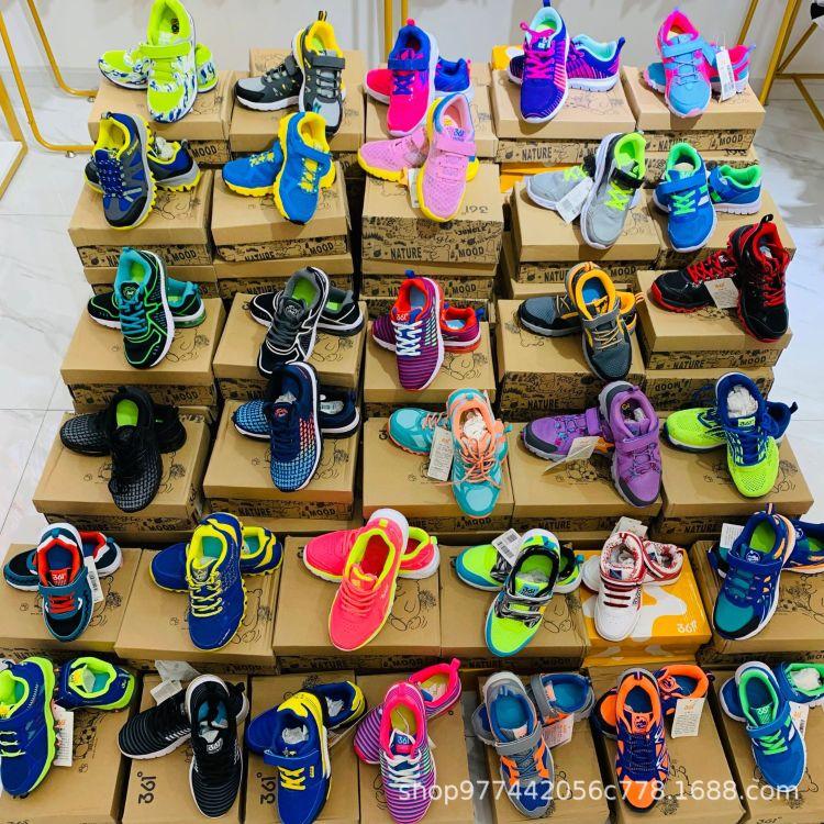 361春夏款中大童休闲运动童鞋 品牌折扣童装批发 直播童装货源