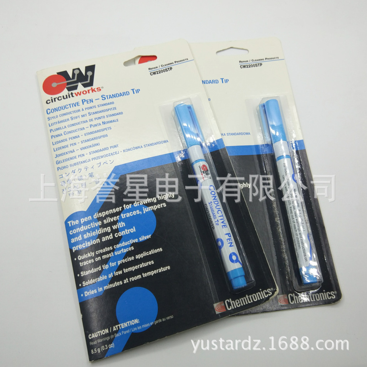 ITW Chentronics 导电笔 CW2200STP CW2200MTP PCB电路板修复笔