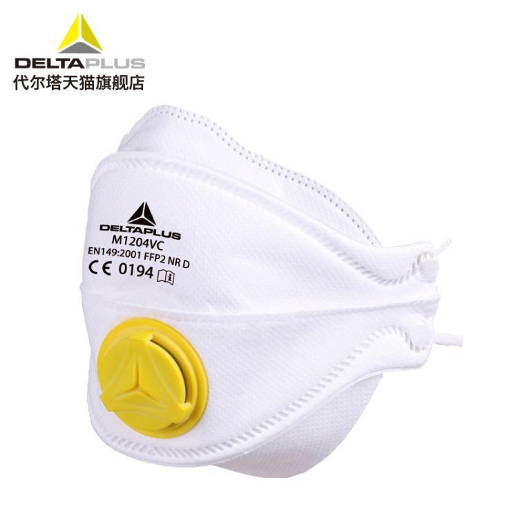 代尔塔 M1204V 104031 可折叠无纺布保护口罩 防粉尘油性颗粒物
