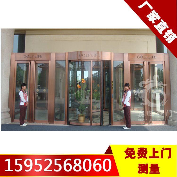南京铜门厂家直销 自动旋转铜门 三翼铜转门 可免费上门测量安装