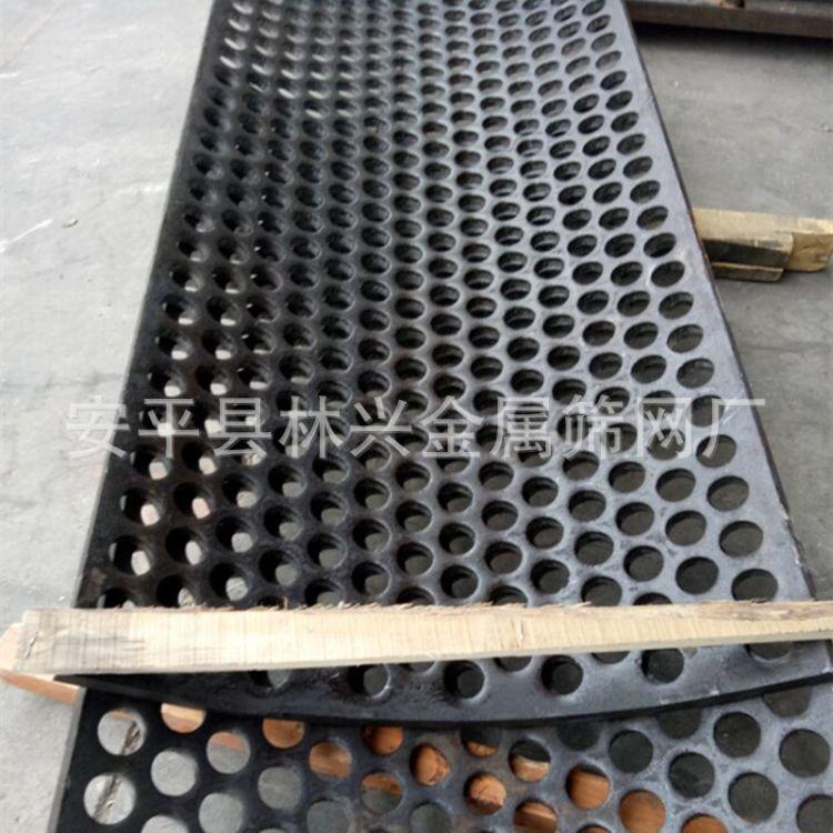 林兴粉碎机设备配件厂家直销耐磨粉碎机筛网塑料破碎机筛板支持定做