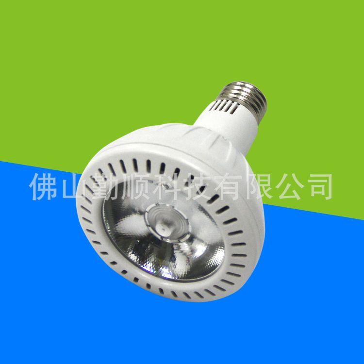最新款LED PAR30射灯COB 30W 高亮款 朗明纳斯灯珠