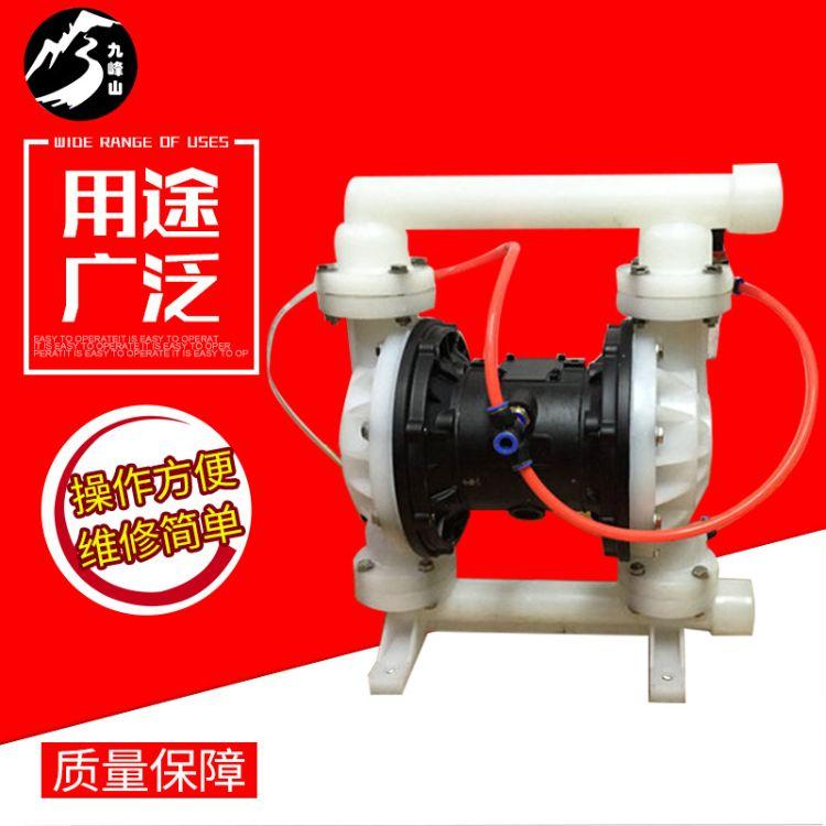 隔膜泵 工程塑料干粉泵高品质QBK-40气动隔膜泵