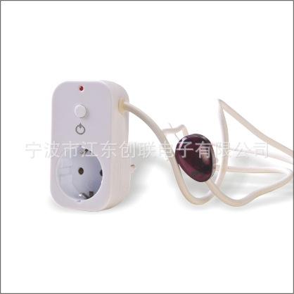 电视机遥控红外线节能插座 学习型红外线插座