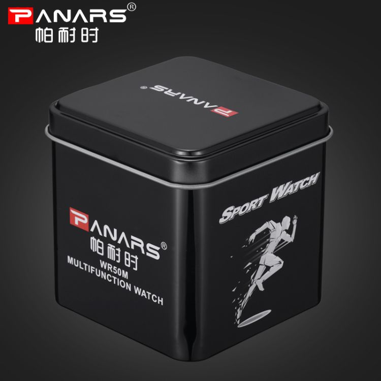 PANARS/帕耐时手表包装盒方铁盒手表礼品盒 不单独售卖