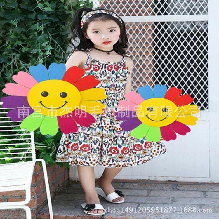厂家批发幼儿园表演道具毛毡太阳花,六一儿童节道具毛毡花