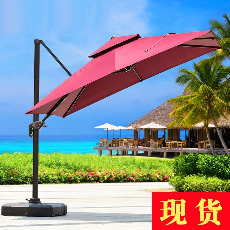 户外遮阳伞 3米庭院岗亭侧立伞-罗马伞-室外折叠摆摊保安大太阳伞