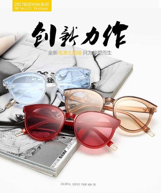 GM新款时尚潮人太阳镜 明星同款墨镜 厂家直销男女同款遮阳镜