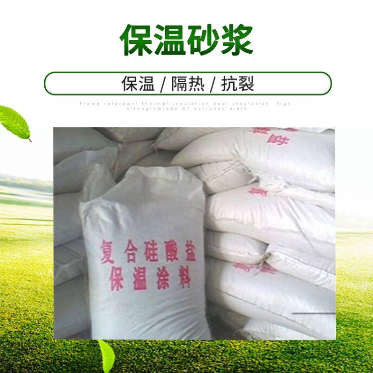 复合硅酸盐保温涂料 锅炉管道罐体设备保温复合硅酸铝镁保温涂料