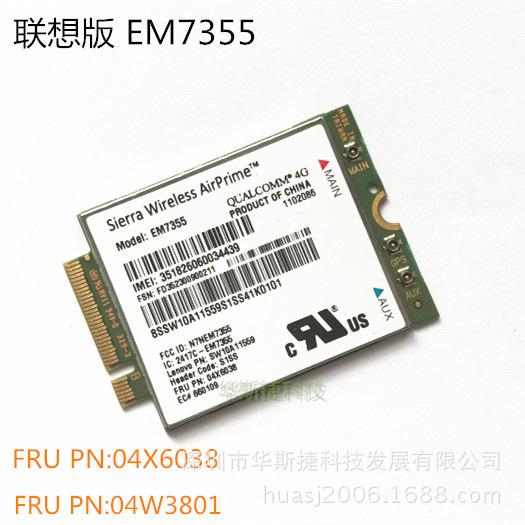 EM7355 04W3801 ThinkPad gobi5000 4G双模模块FDD-LTE/EVDO x240