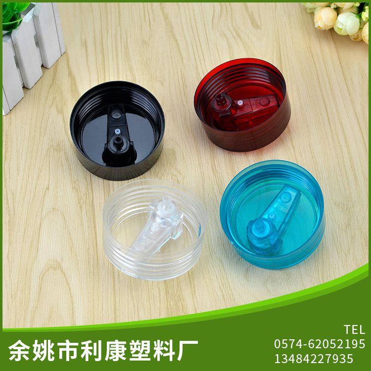 厂家供应 透明ABS杯盖 带吸嘴冷水杯杯盖 冷水壶盖