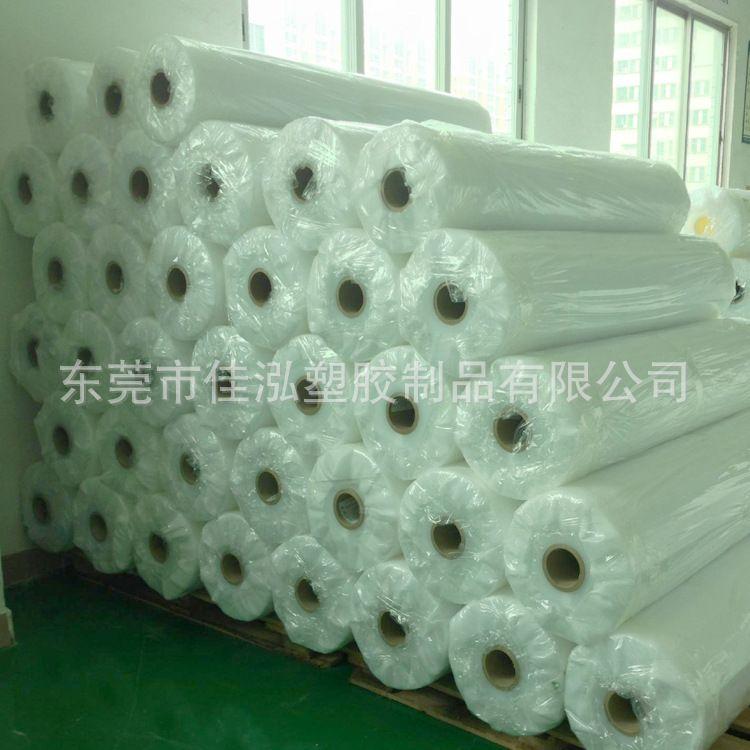 大量生产 防刮耐磨高光膜 印刷耐磨高光膜 抗刮防刮花光膜