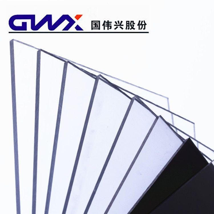 厂家直销pc板耐力板透明雨棚10mm耐力板生产厂家进口聚碳酸酯板材