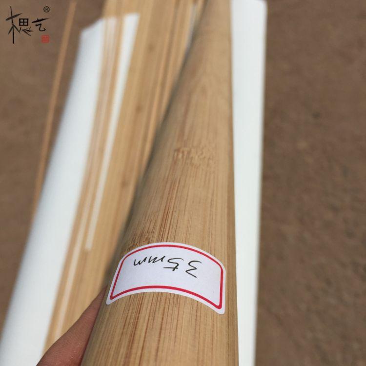 欧美出口竹木圆棒FSC认证 披萨盘手柄竹棍稳定性好硬度高可定制