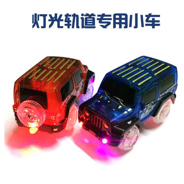 带灯电动轨道车 LED灯轨道小车配件 灯光玩具跑车警车消防车巴士