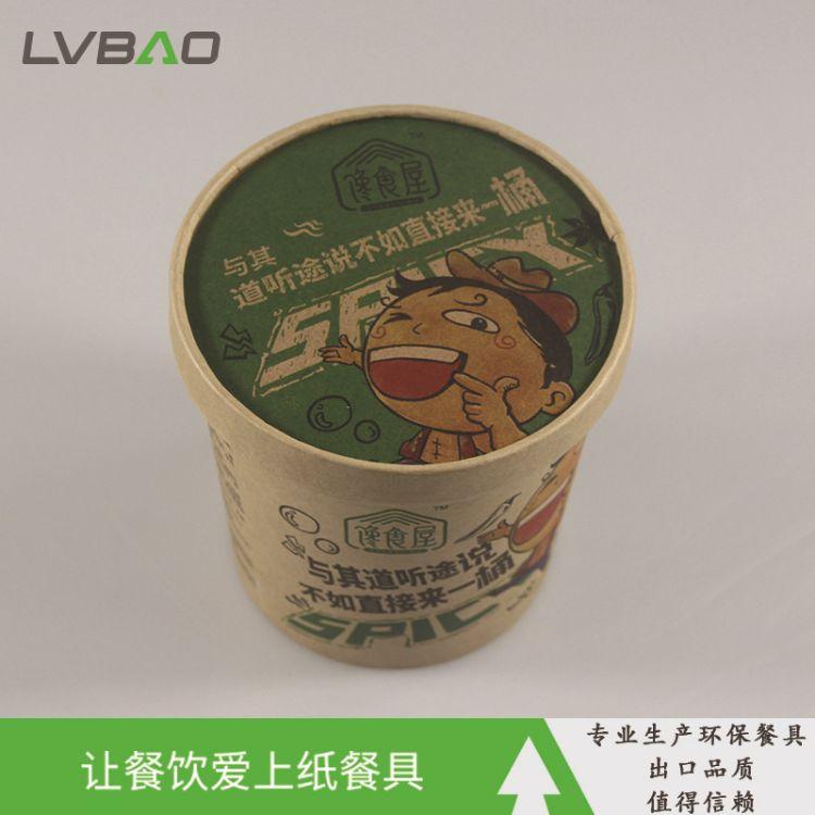 一次性牛皮纸快餐纸桶粥桶外卖打包带盖粥桶可定制印刷汤碗