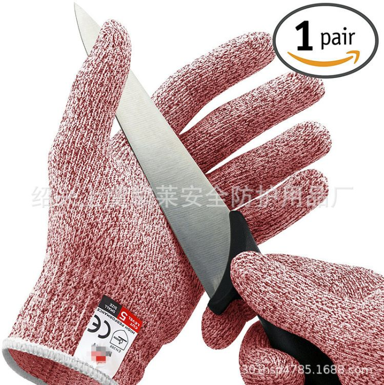 厂家直销5级HPPE彩色防割手套 食品级厨房防护防割手套