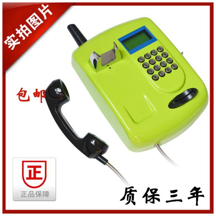校园插卡专用GSM无线电话机