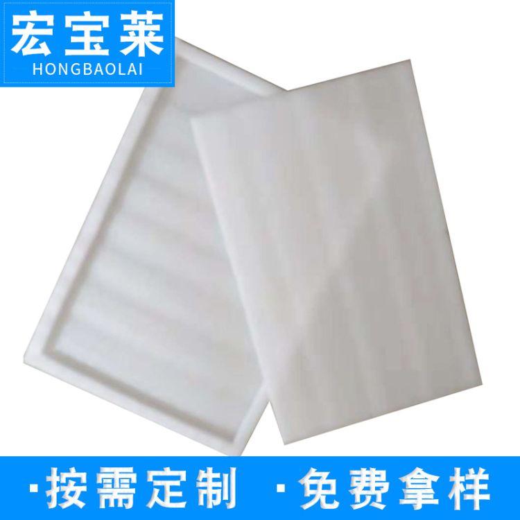 宏宝莱 南通珍珠棉内衬包装 EPE珍珠棉酒品包装 厂家定制