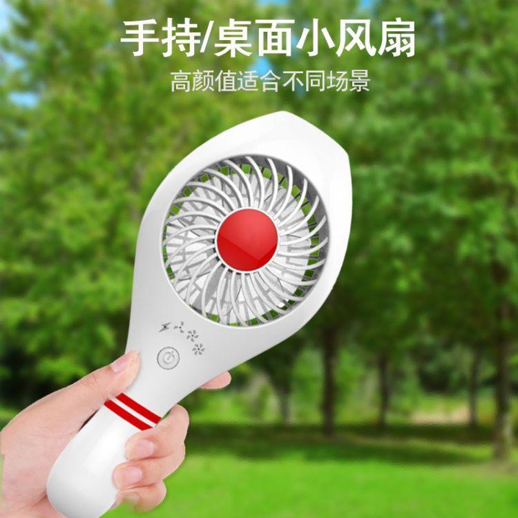 厂家直销手持充电保龄球小风扇 迷你创意学生手持便携带USB小风扇