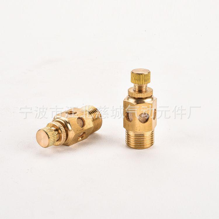 节流阀机械及行业专用气动元件 C-1型节流阀 消声排气节流阀批发