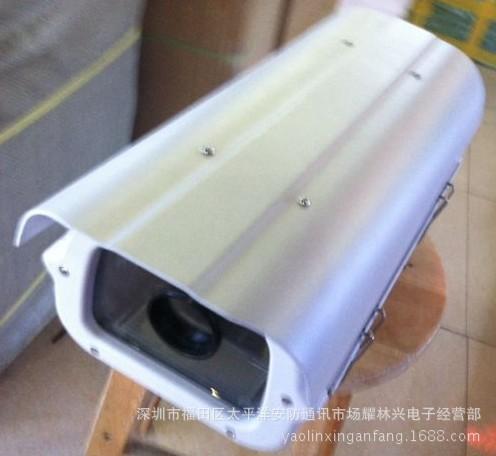 供应12寸侧开加宽加厚的铝合金护罩监控配件