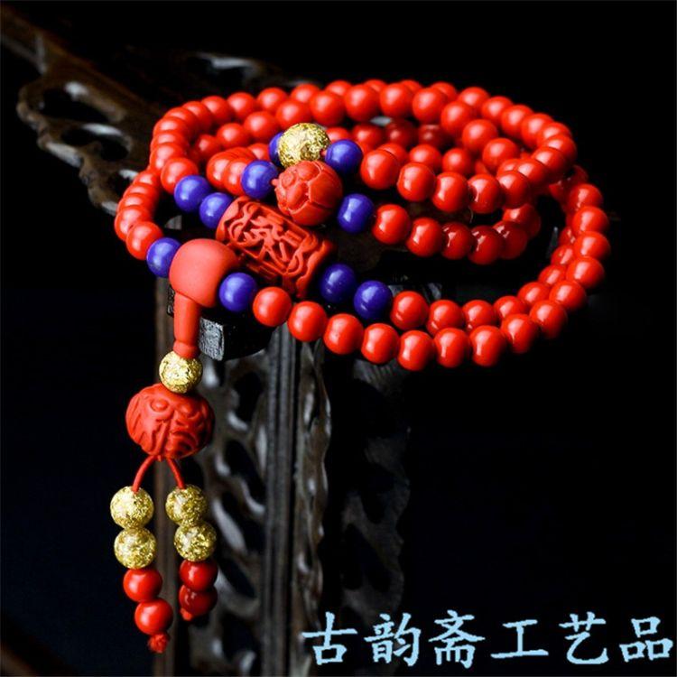 中国风朱砂手链108佛珠毛衣链本命年转运手串男女新年礼物