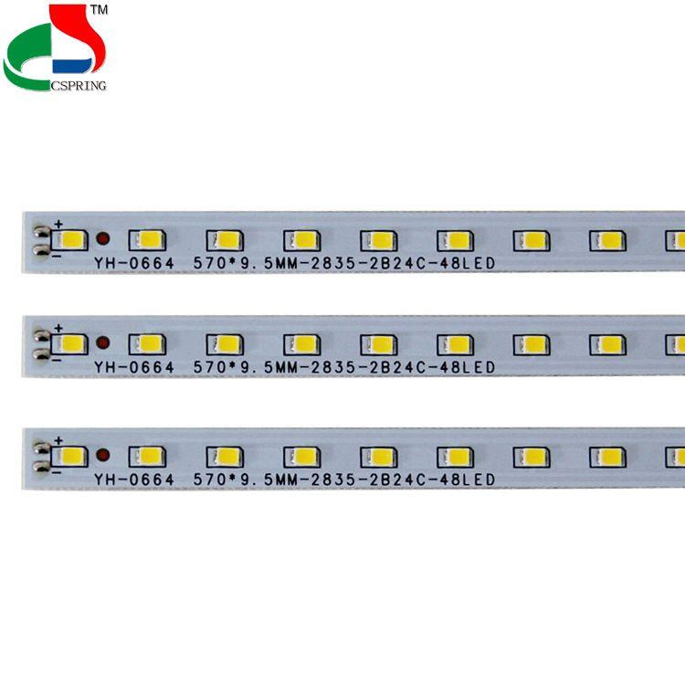 发光条 LED灯条 0.6M 模组灯条2835 正白 厂家直销 硬灯条 高质