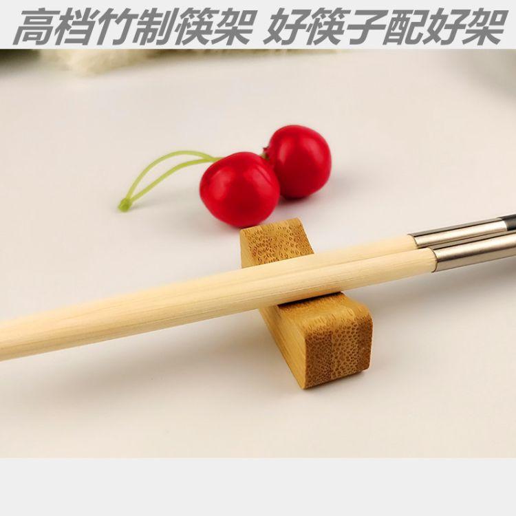 日式筷架托筷枕座创意竹制酒店摆台餐具家用餐厅纯竹制筷子架多用