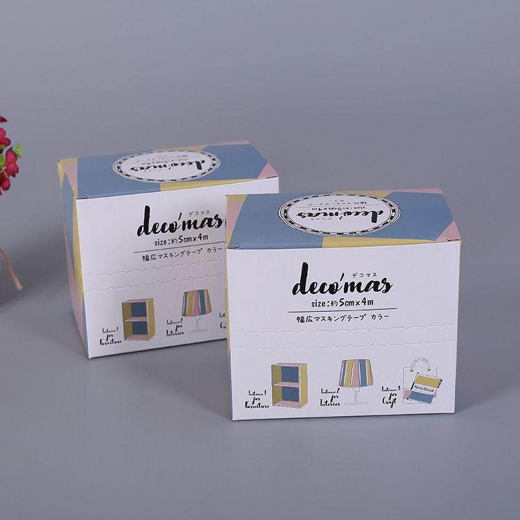 优质白卡折叠盒 印花食品包装盒 翻盖纸盒定做 加印LOGO