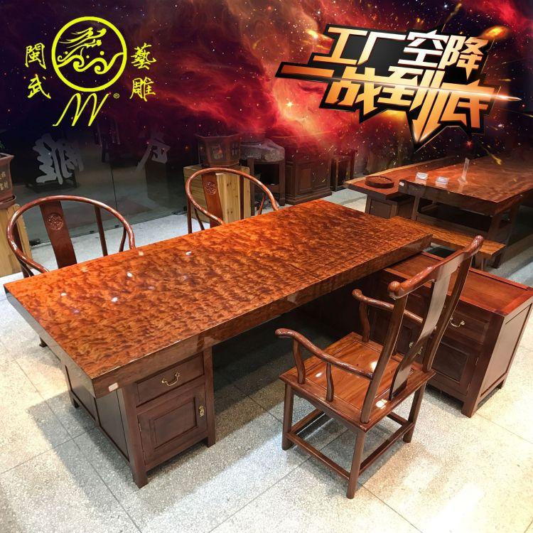 实木大板巴花奥坎黑檀原木老板办公桌 实木大板茶餐桌会议桌工厂直销