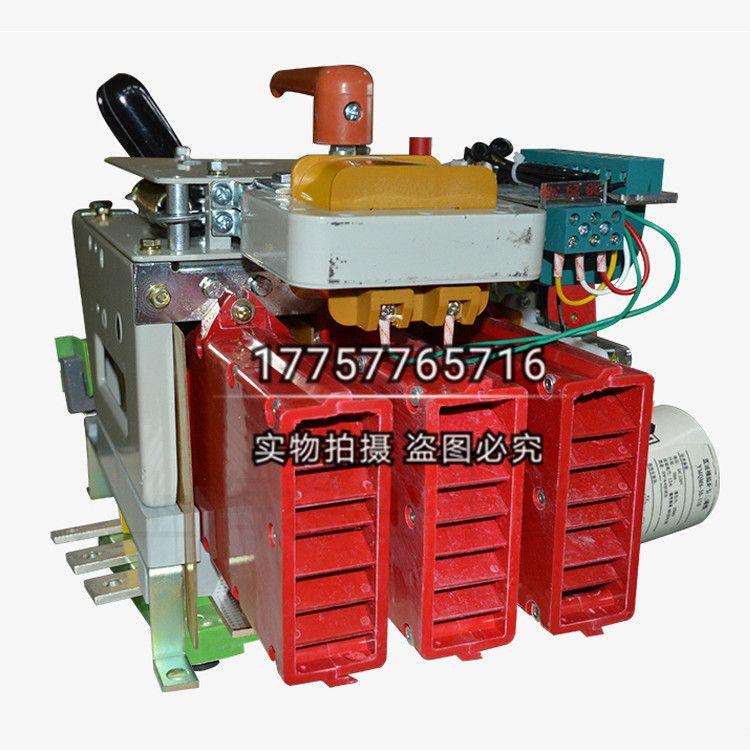 万能断路器DW16-2000 800A 1000A 1600A 2000A 电磁式电动断路器