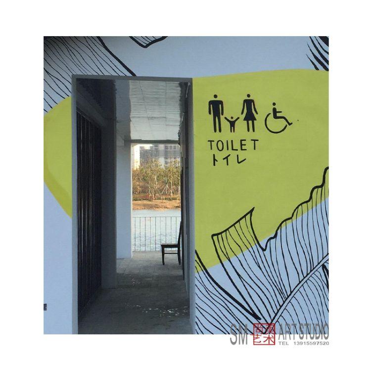 插画手绘墙  文化墙彩绘  壁画彩绘  户外厕所手绘墙批发
