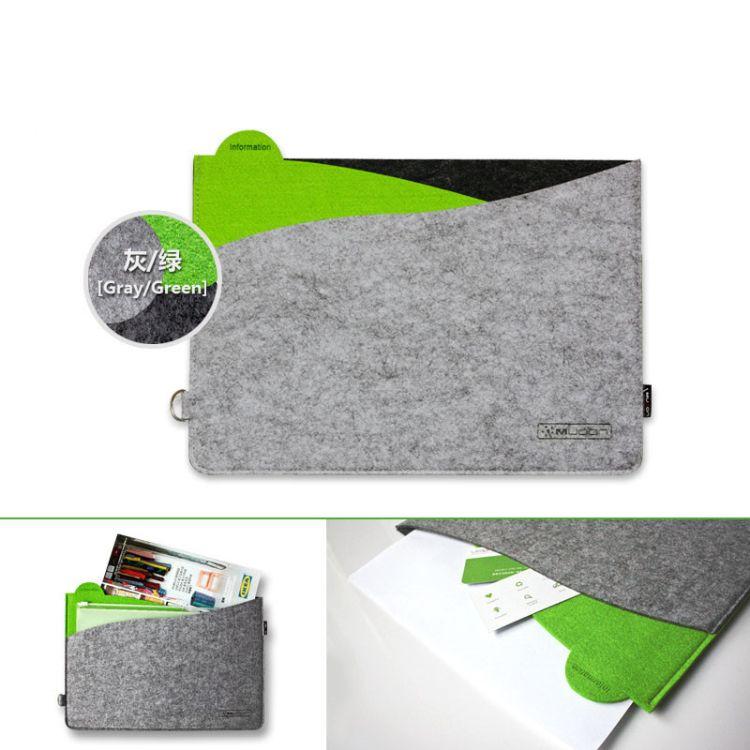 毛毡包 时尚环保羊毛毡收纳 袋文件袋 创意办公用品 a4文件夹