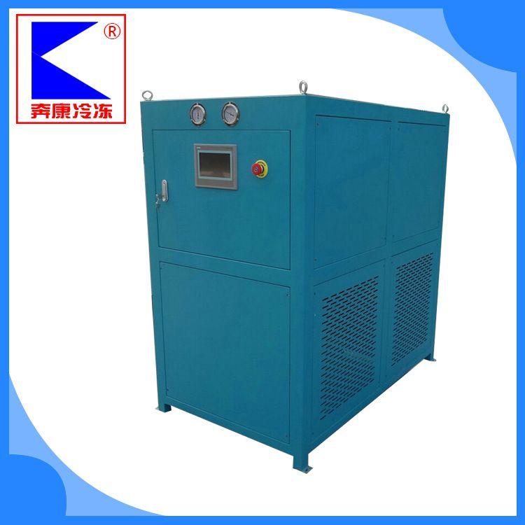 奔康冷冻 BKD-300单机自复叠低温冷冻机