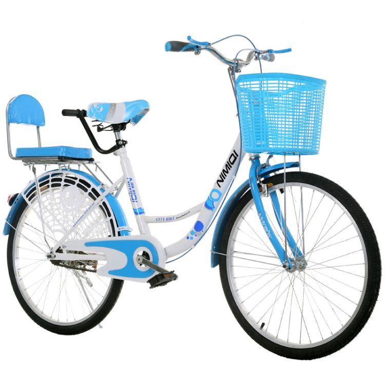 批发24/26女式自行车公主淑女车成人自行车男士学生单车定做logo