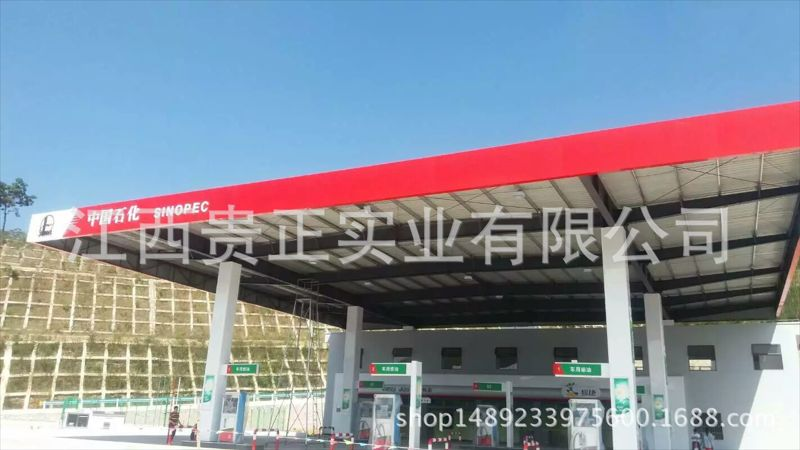 专业制作安装加油站罩棚 加油站轻钢网架  中石化入围企业