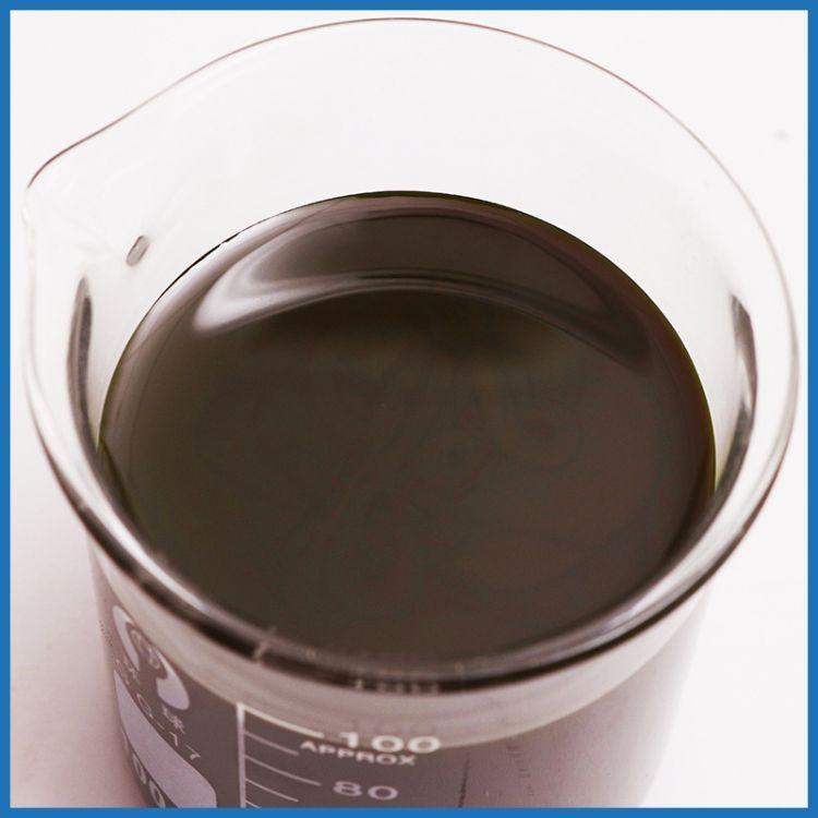 芳烃油 环保芳烃油 防水材料专用油 闪点亮 粘性好 厂家直销物美价廉