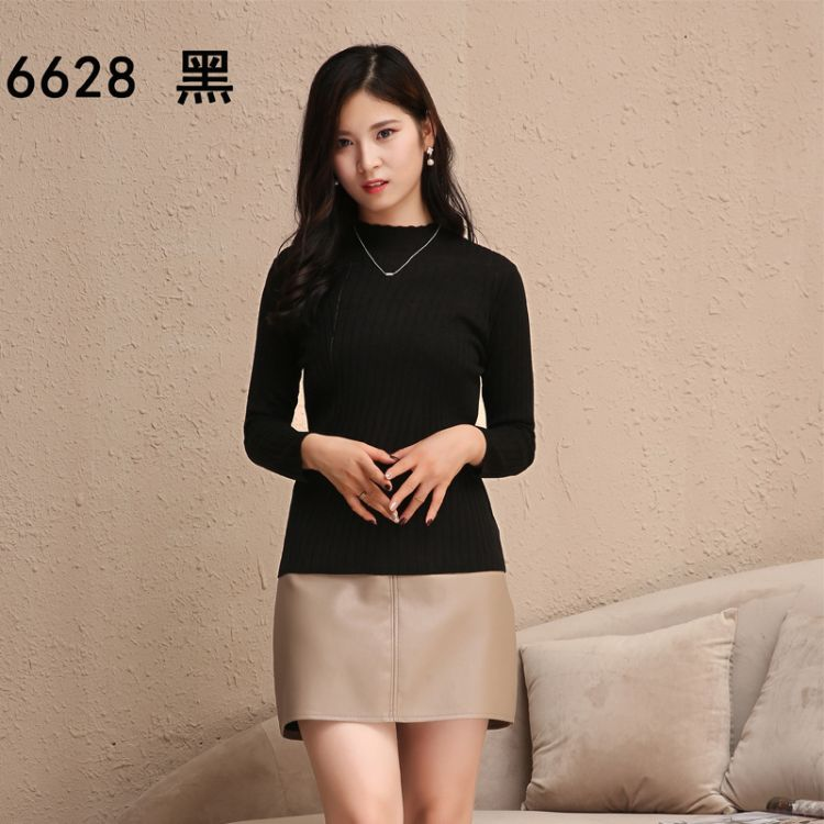 2018秋冬新款打底衫毛衣羊绒衫女套头长袖韩版针织衫修身半高领