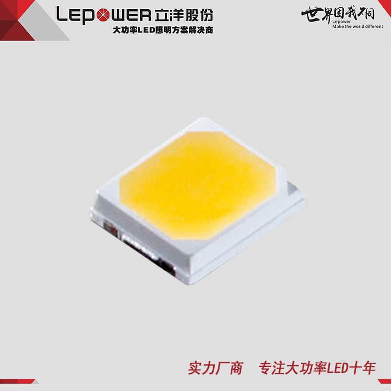 立洋批发供应LED大功率厂家2835灯珠1w高压 SMD2835封装贴片灯珠
