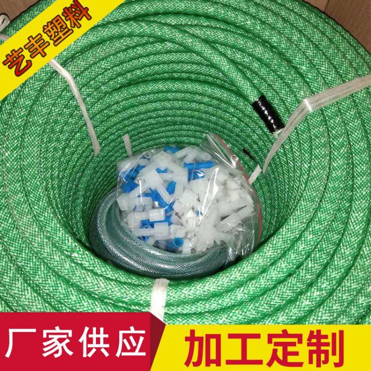 加工定制 一次性预埋注浆管8*12mm 衡水全断面注浆管