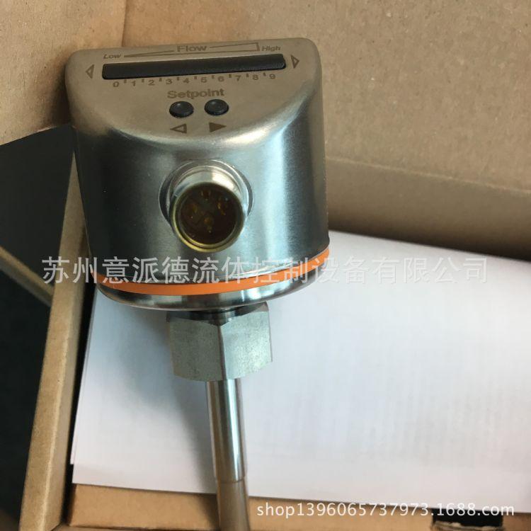 德国IFM易福门流量传感器 SI5000模拟型螺纹流量传感器供应批发