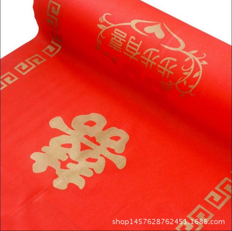 特价婚庆地毯一次性防滑加厚无纺布喜庆婚礼红色结婚步步有喜楼梯