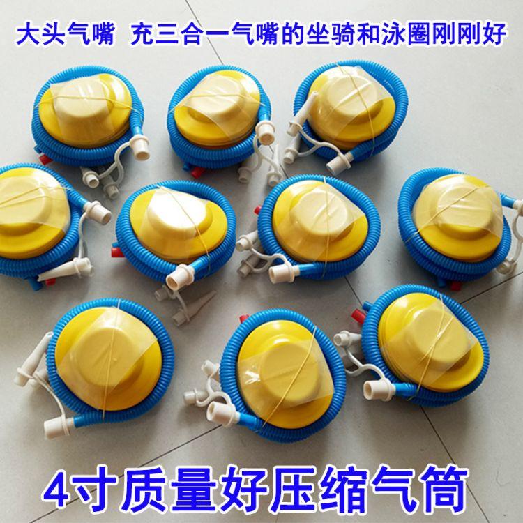 脚踩压缩4充气筒寸大气嘴游泳圈新料好质量结婚庆气球打气筒