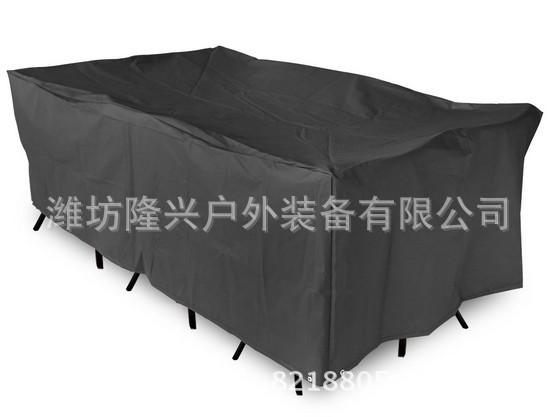 200*160*70家具防尘防水防晒罩抗老化家具罩涤纶材质
