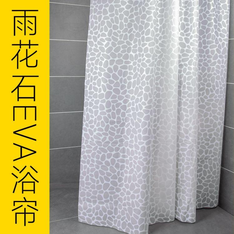 浴帘防水加厚防霉鹅卵石雨花石浴帘布浴室卫生间隔断帘子弧形挂帘