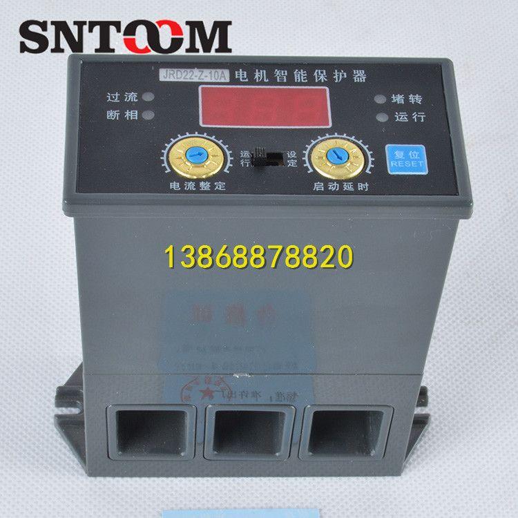 厂家直销电动机综合保护器马达保护器JRD22-Z-10A电机
