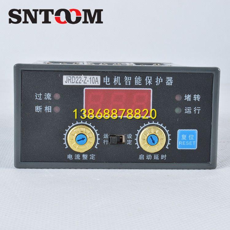 质量好电动机综合保护器马达保护器JRD22-Z-10A电机 实力商家 值得信赖