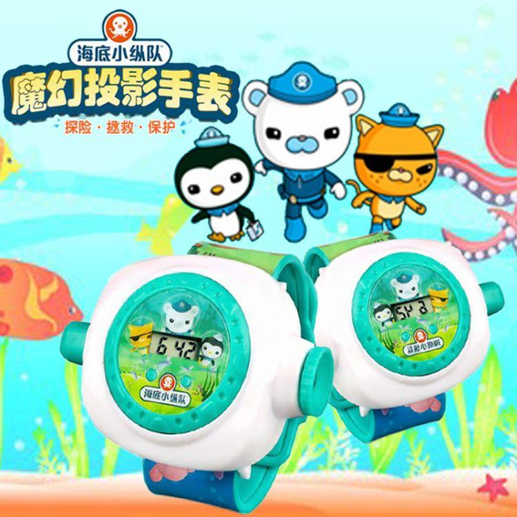儿童电子手表卡通投影表投24图案网红社会人动漫手表玩具礼物奖品